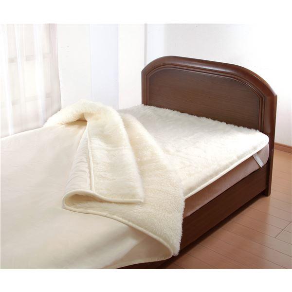 ウォッシャブルウール掛け毛布 【ダブルサイズ】 ウールマーク付き 防縮加工 アイボリー 乳白色
