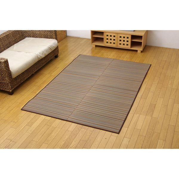 純国産/日本製 い草ラグカーペット 『Fバリアス』 ブラウン 140×200cm(裏:ウレタン) 茶
