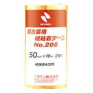 (業務用100セット) ニチバン 紙粘着テープ 208-50 50mm×18m 2巻