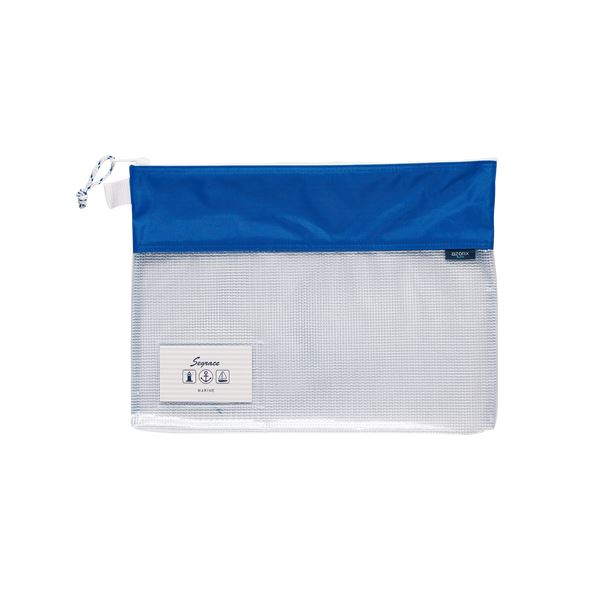 (業務用セット) セグレスメッシュケース A4判 AZ-2327-10 ブルー 1個入 【×3セット】 青:夢の小屋