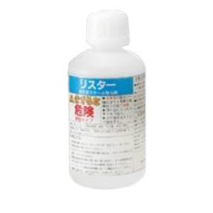 (まとめ)オートクレーブ用洗浄剤リスター【×3セット】