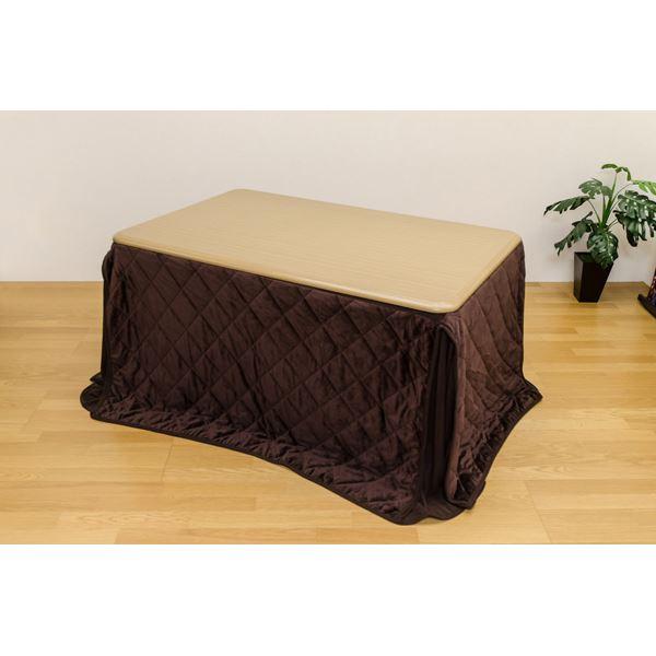 ダイニングこたつテーブル 【掛け布団セット】 長方形 135cm×85cm ナチュラル【代引不可】