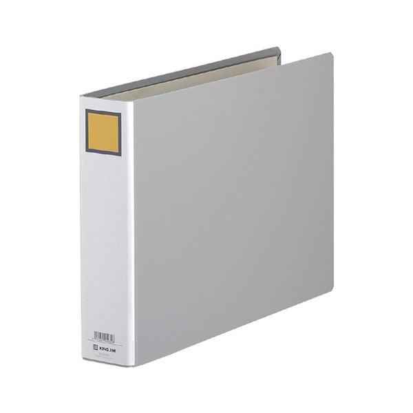 (まとめ) キングファイルG B4ヨコ 500枚収容 背幅66mm グレー 995EN 1冊 【×10セット】