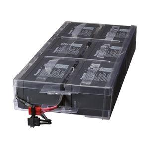オムロン 交換用バッテリーパック(BN300R用) BNB300R