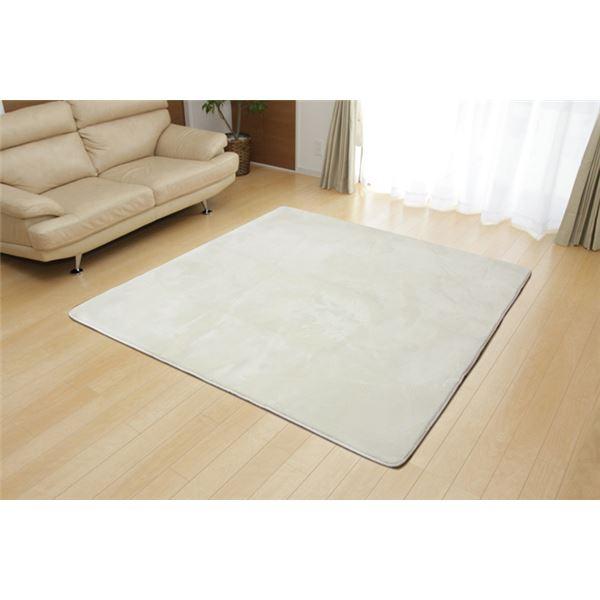 ラグマット じゅうたん 敷き物 カーペット 4畳 無地 フランネル 『フラン』 アイボリー 約200×300cm(ホットカーペット対応) 乳白色