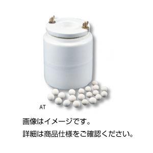 (まとめ)磁製ポット AT-09【×3セット】