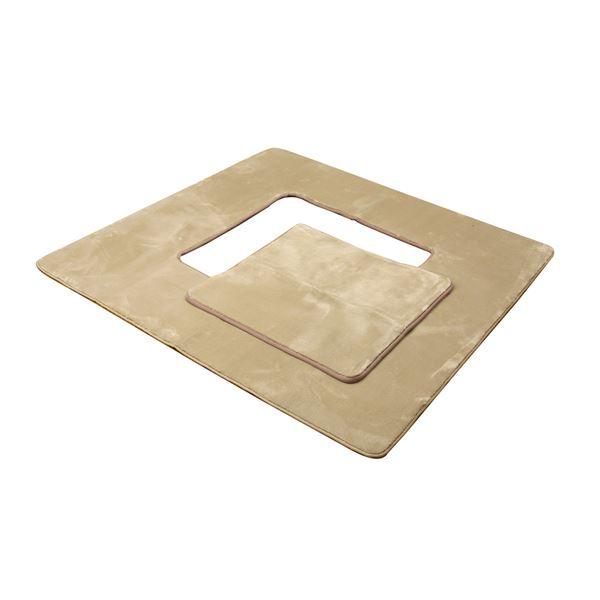 堀りごたつ対応ラグマット じゅうたん 敷き物 3畳 無地 『Hフランアイズ堀』 ベージュ 約200×250cm(くり抜き部約90×120cm) ホットカーペット可
