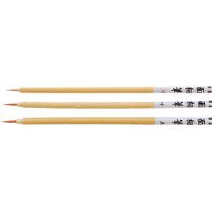 (まとめ)アーテック 日本画筆/描画用具 【面相筆 中】 ナイロン製 【×30セット】