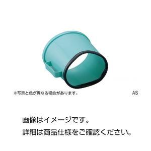 (まとめ)アクアスコープ AS【×3セット】