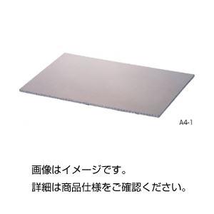 (まとめ)放熱プレート A4-1(1mm)【×3セット】