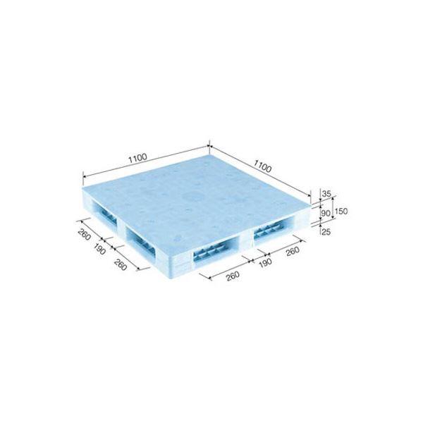 三甲(サンコー) プラスチックパレット/プラパレ 【片面使用型】 軽量 D4-1111F ライトブルー(青)【代引不可】