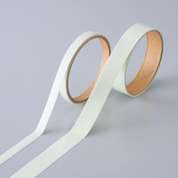 高輝度蓄光テープ FLA-2005 幅:20mm【代引不可】