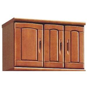 上置き(シューズボックス用棚) 幅75cm 木製 扉/棚板付き 日本製 ブラウン 【Horizon3】ホライゾン3 【完成品】【代引不可】