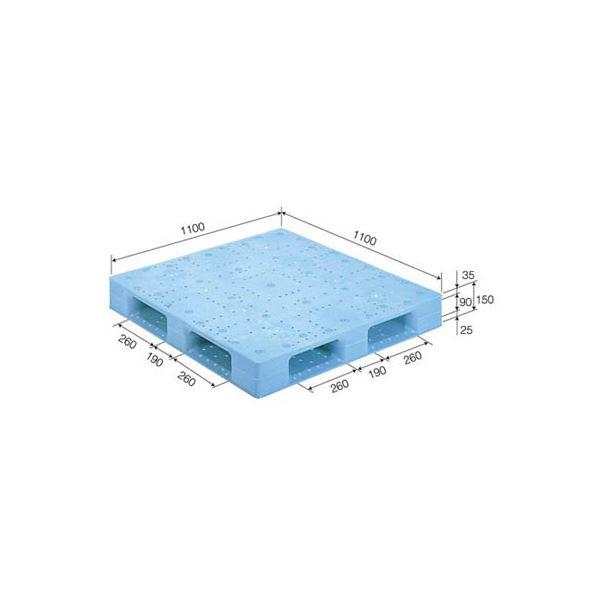 三甲(サンコー) プラスチックパレット/プラパレ 【片面使用型】 D4-1111F-2 ライトブルー(青)【代引不可】