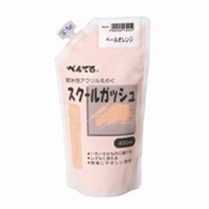 【送料無料】(業務用50セット) ぺんてる スクールガッシュ WXGT04 ペール橙
