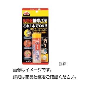 (まとめ)多用途補修パテ DHP-481【×20セット】