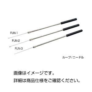 (まとめ)ループ(接種棒) FUN-1【×10セット】