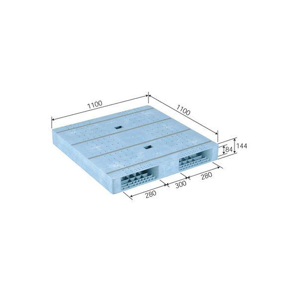 三甲(サンコー) プラスチックパレット/プラパレ 【両面使用型】 アナアリ 段積み可 R2-1111F-4 ライトブルー(青) 青