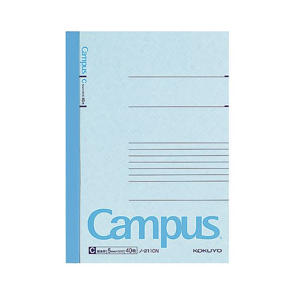 (まとめ) コクヨ キャンパスノート(細横罫) B6 C罫 40枚 ノ-211CN 1セット(20冊) 【×5セット】