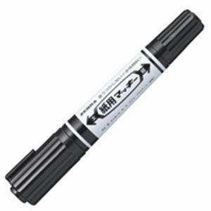 (業務用200セット) ZEBRA ゼブラ 水性ペン/紙用マッキー 【太字・細字/黒】 詰め替え式 WYT5-BK