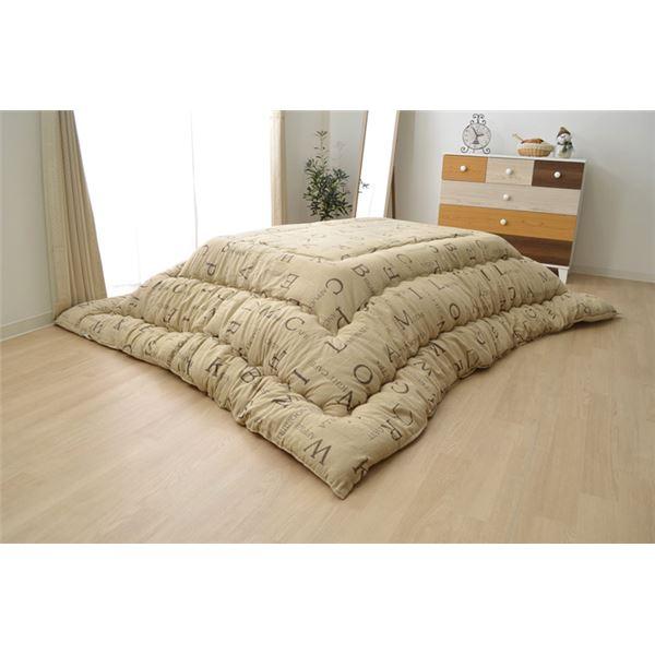 こたつ布団 正方形 掛け単品 インド綿 ベージュ 約205×205cm
