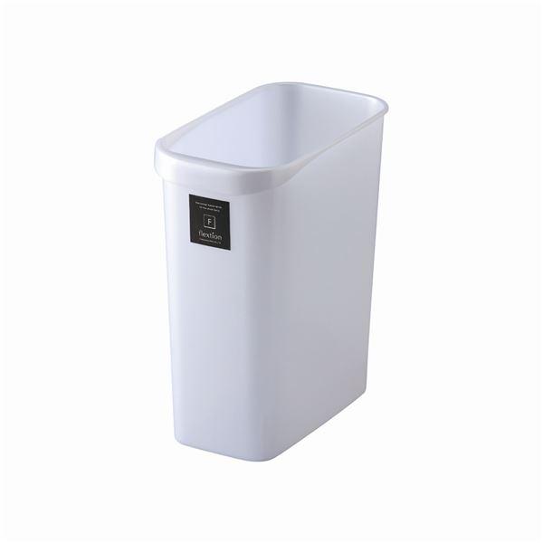 【24セット】 スタイリッシュ ダストボックス/ゴミ箱 【角型 12L メタリックホワイト】 材質:PP 『Nフレクション』 白