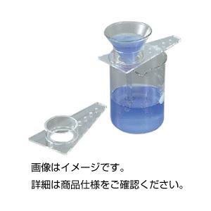 (まとめ)ロートホルダー RH-1【×5セット】