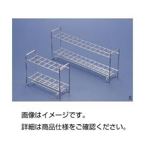 (まとめ)ステンレス製試験管立てS30-20【×3セット】