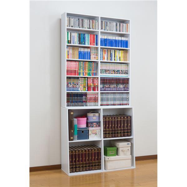 大容量ハイタイプブックシェルフ 90cm幅 ホワイト【代引不可】
