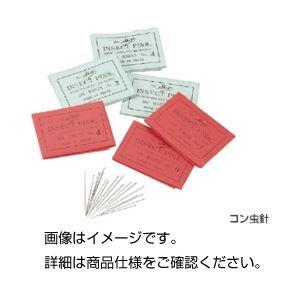 (まとめ)コン虫針 有頭 0号 0.35mm【×10セット】