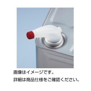 (まとめ)一斗缶ノズル クラウン40mm【×20セット】