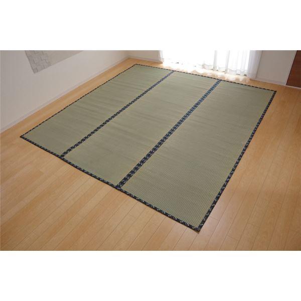 【送料無料】 い草 上敷き カーペット 糸引織 『立山』 六一間8畳(約370×370cm) 熊本県八代産イ草使用