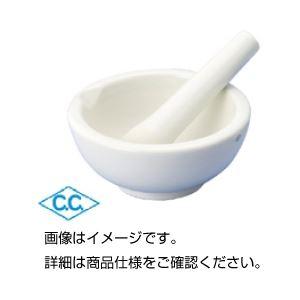 (まとめ)CW乳鉢(カトー形) 乳鉢 CW-5-A【×3セット】