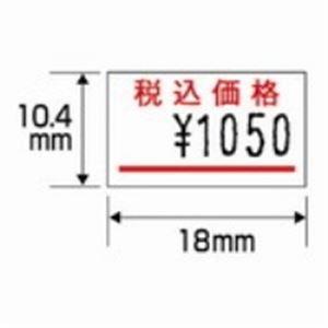 (業務用30セット) サトー ラベル はりっこ用 税込赤線 10巻