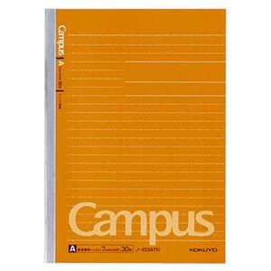 (まとめ) コクヨ キャンパスノート(ドット入り罫線) A5 A罫 30枚 ノ-103ATN 1セット(5冊) 【×10セット】