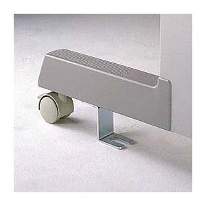 (まとめ) 床固定金具(H700mm用、4個) CAI-QL1【×2セット】