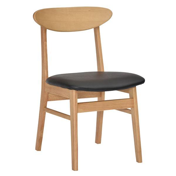 ダイニングチェア ダイニング用チェア イス 食卓 椅子 リビングチェア リビング用 応接チェア 【2脚組 ナチュラル】 木脚 座面:合成皮革(合皮 フェイクレザー ) 『ブルック』