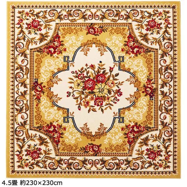 2柄3色 ウィルトン織カーペット(ラグ・絨毯) 【4.5畳 約230×230cm】 王朝ベージュ