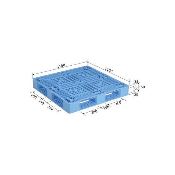 三甲(サンコー) プラスチックパレット/プラパレ 【片面使用型】 D4-1111-15 ライトブルー(青)【代引不可】
