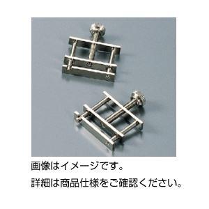 まとめ ゴム管はさみ ホフマン型小 ×20セットrChdtsQ