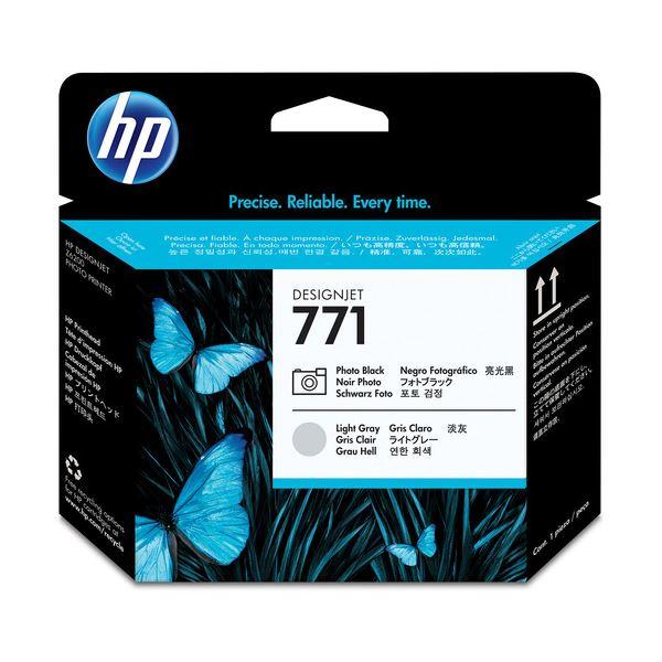 (まとめ) HP771 プリントヘッド フォトブラック/ライトグレー CE020A 1個 【×3セット】 黒