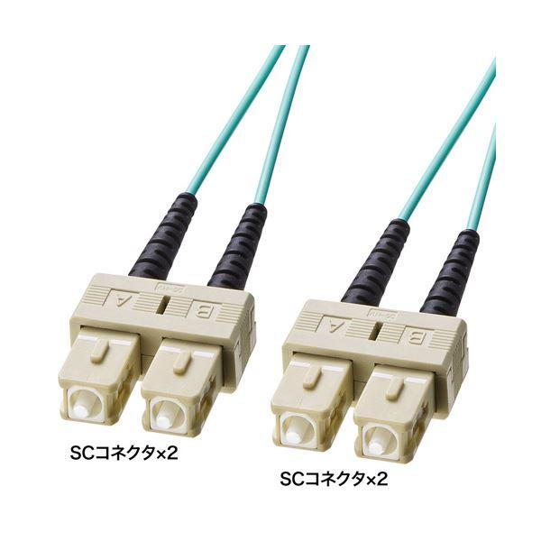 サンワサプライ OM3光ファイバケーブル HKB-OM3SCSC-10L