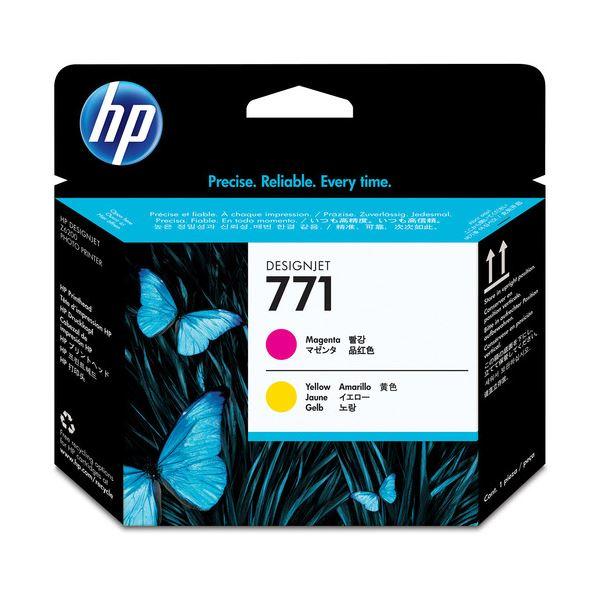 (まとめ) HP771 プリントヘッド マゼンタ/イエロー CE018A 1個 【×3セット】 黄