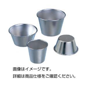 (まとめ)ステンレスカップ No.6【×20セット】