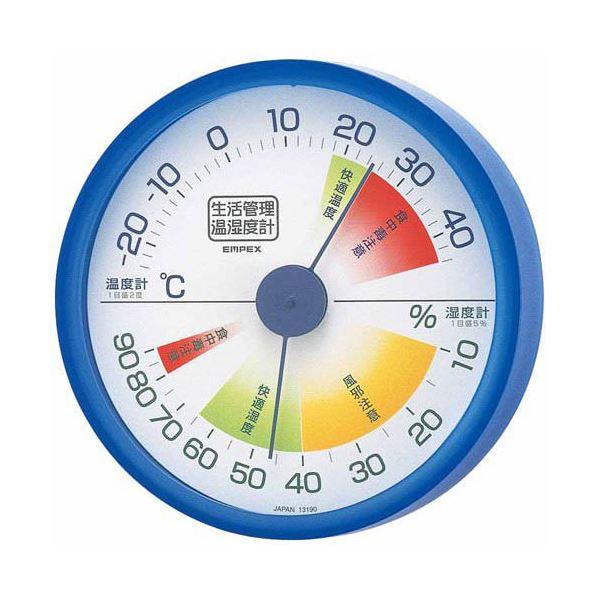 (まとめ)EMPEX 生活管理 温度・湿度計 壁掛用 TM-2416 クリアブルー【×5セット】