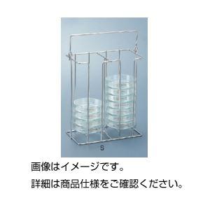 (まとめ)シャーレ整理 収納 ラック S ステンレス製 90mmφシャーレ20枚整理 収納 /取っ手付き 【×2セット】