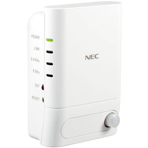 NECパーソナル Aterm W1200EX-MS PA-W1200EX-MS