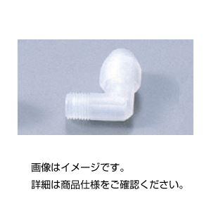 (まとめ)エルボユニオンジョイントLN-0418【×20セット】