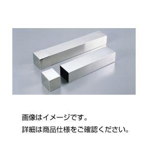 滅菌缶(角型) RS-3(75×60×450mm