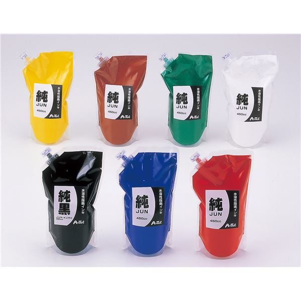 (まとめ) 水溶性カラー版画インキ 「純」 【450cc】 グリーン(草) 紙版画/木版画/全般 【×5セット】 緑